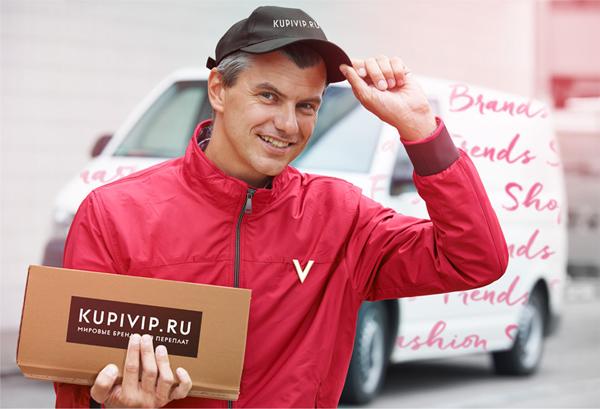 KUPIVIP.RU вышел за рамки онлайн-формата.