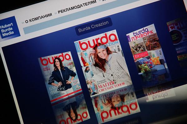 Владельцем издательского дома Burda стал ее главный бухгалтер.