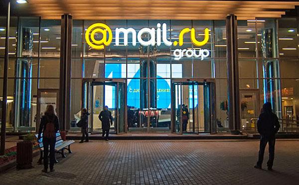 Рост выручки от рекламы в Mail.Ru Group остается стабильным.