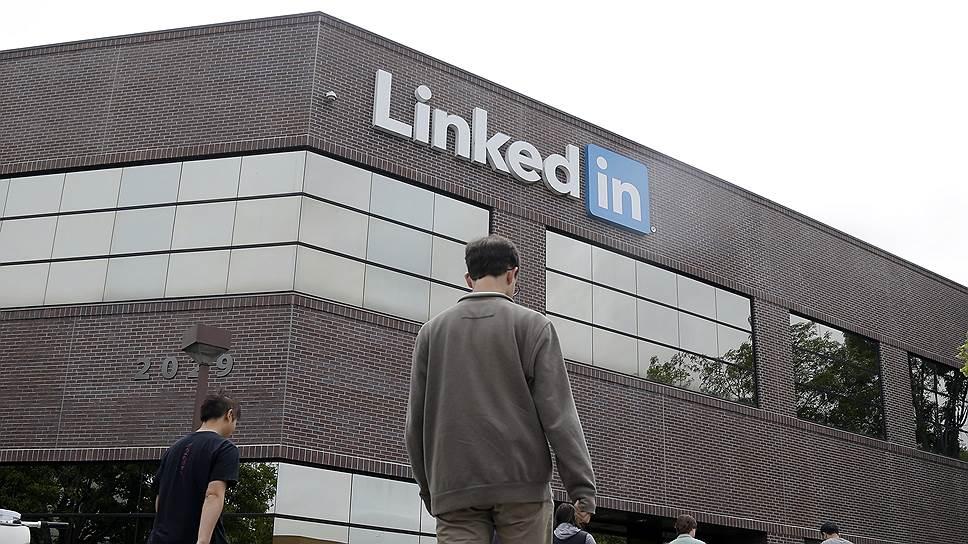 LinkedIn может быть заблокирована в России.