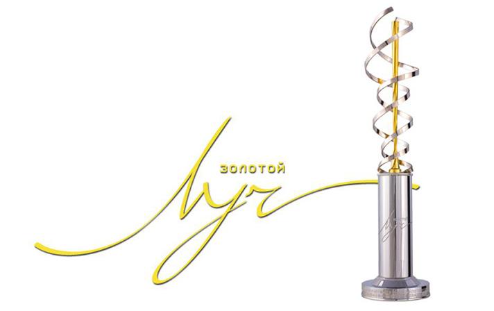 TLC, «Планета HD» и «История» – победители телевизионной премии «Золотой луч».