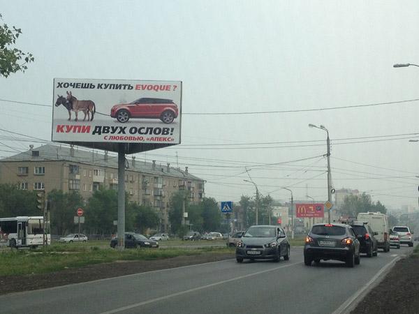Реклама Jaguar Land Rover.