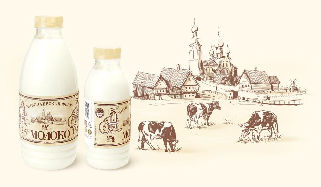 Брендинг молочных продуктов