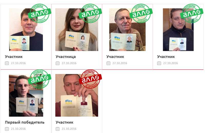 Пятеро украинцев поменяли имена в паспорте на «Айфон Сим» ради iPhone 7.