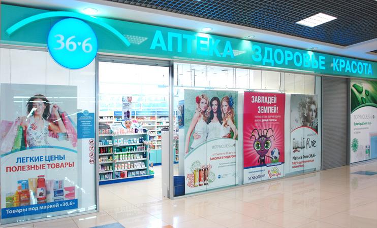 Аптеки «36,6» и Ozon займутся совместными продажами.