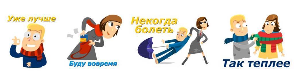 Первый российский фармацевтическим бренд запустил проект с Viber.