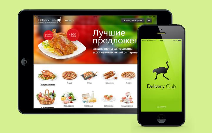 Mail.Ru Group поглощает Delivery Club.