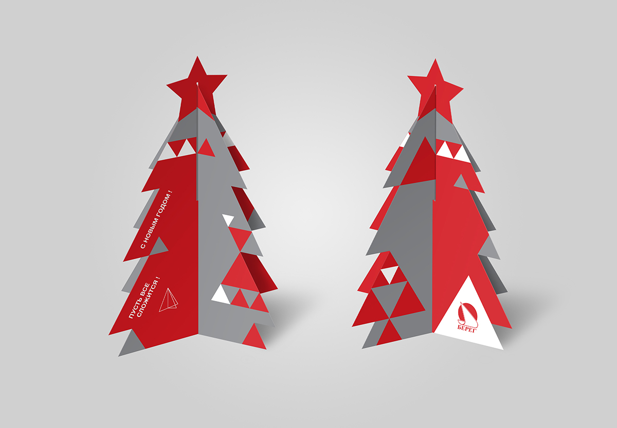 Реклама для подарков к новому году