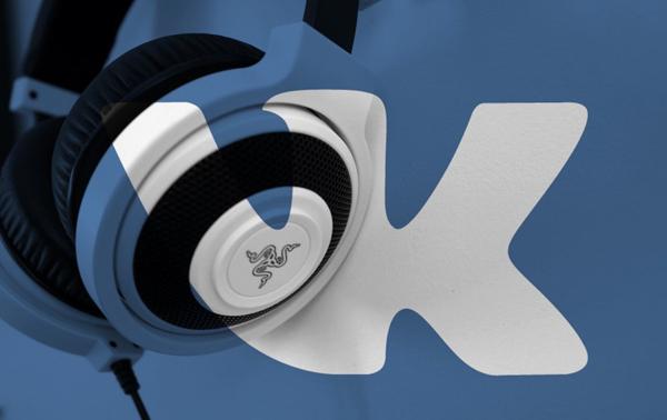 Аудиореклама в «ВКонтакте» появится до конца года.