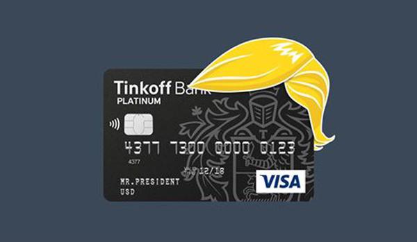 «Тинькофф Банк».
