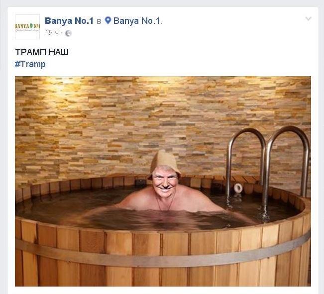 Banya No.1.