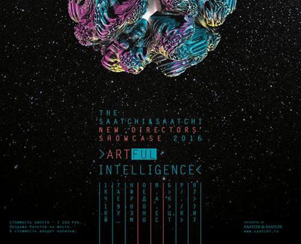 В Москве пройдет New Directors' Showcase.