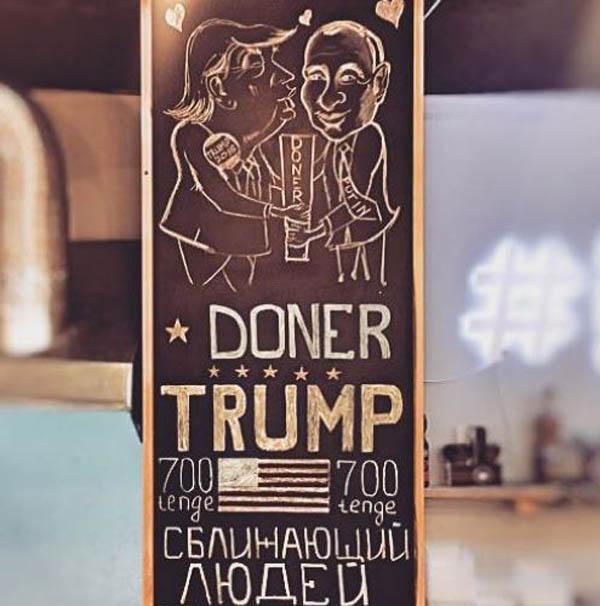 «Донер Трамп».