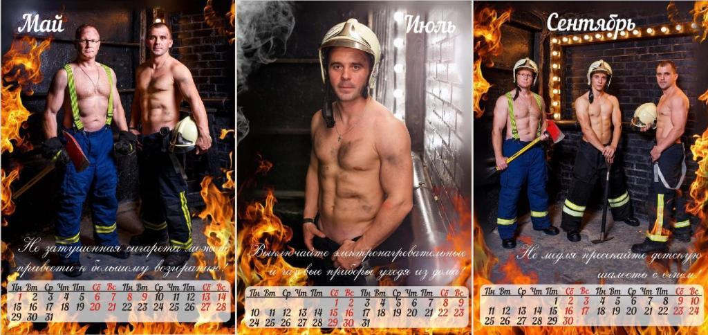Эротический фильм про пожарных, можно посмотреть порнуху