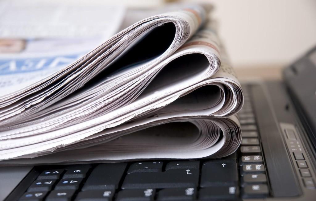 Госдума приняла законопроект об увеличении объема рекламы в печатных СМИ.
