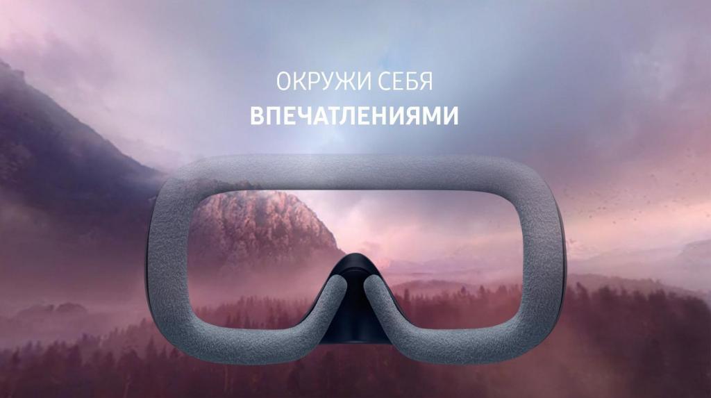 Мобильный сервис Samsung VR стал доступен в России.