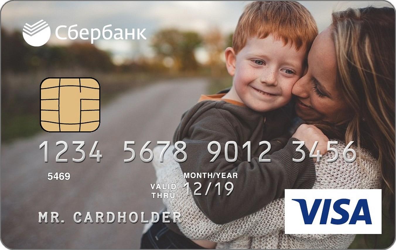 Сбербанк запустил совместную с ВКонтакте карту с индивидуальным дизайном.
