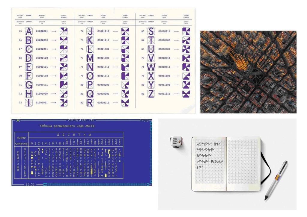 Собственный алфавит для студентов и преподавателей родился из формы Барселонских дворов и модульной структуры города, а также машинного языка из нулей и единиц.