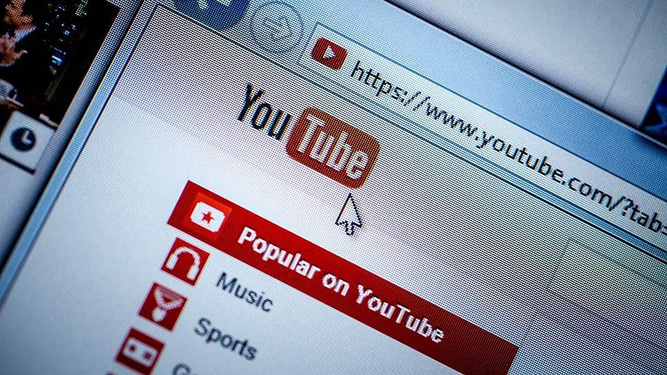 YouTube может уйти из России.