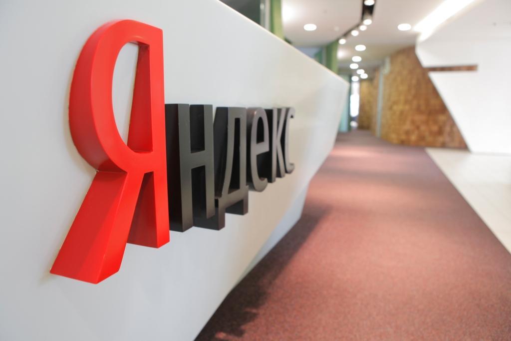 Яндекс разработал новый сервис.
