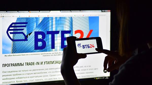 В начале 2017 года ВТБ24 начнет тестировать на клиентах опознавание по лицу и голосу.
