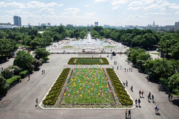 Парк Горького, бывший ЦПКО.