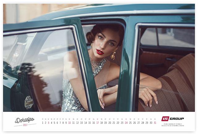 Праздники в мае 2016 года в россии как