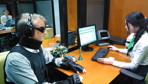Герман Греф примерил костюм GERT.
