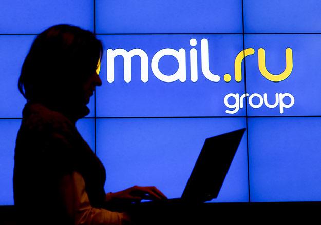 Mail.Ru Group запускает новый формат рекламы.