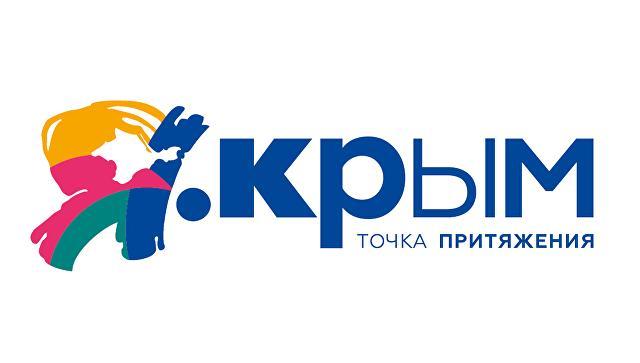 Крым обзавелся туристическим логотипом.