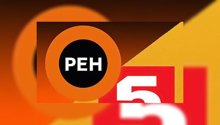 НМГ объявила о выделении телевизионного эфирного сегмента и кадровых изменениях в холдинге.