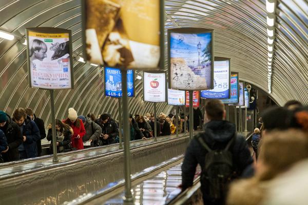 Девелопер Fort Group хочет стать оператором рекламы в петербургском метро.