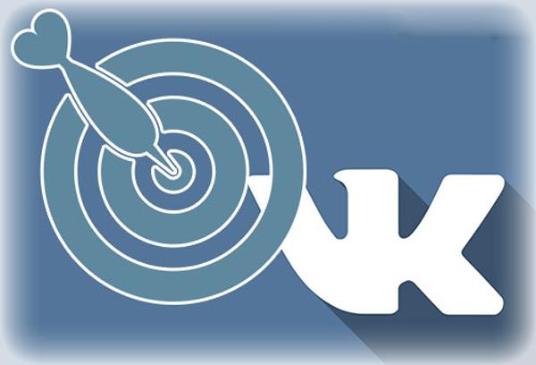 ВКонтакте запустила гиперлокальный таргетинг рекламы.