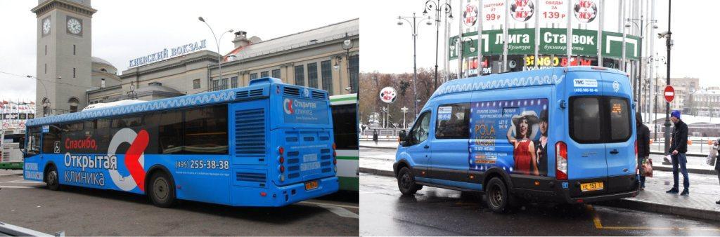 Новый транспорт – новый подход.
