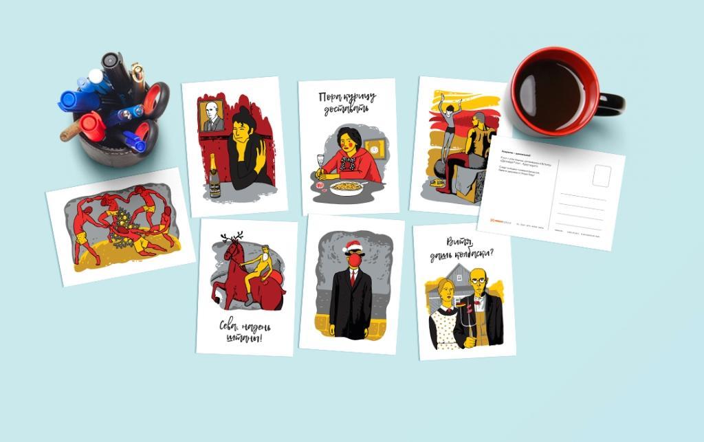 Команда REMAR Group выпустила набор авторских новогодних открыток.