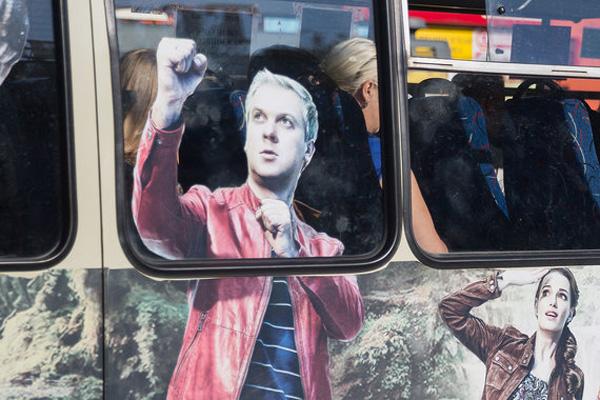 Подмосковная «Мострансавто» сама продаст рекламу на автобусах.