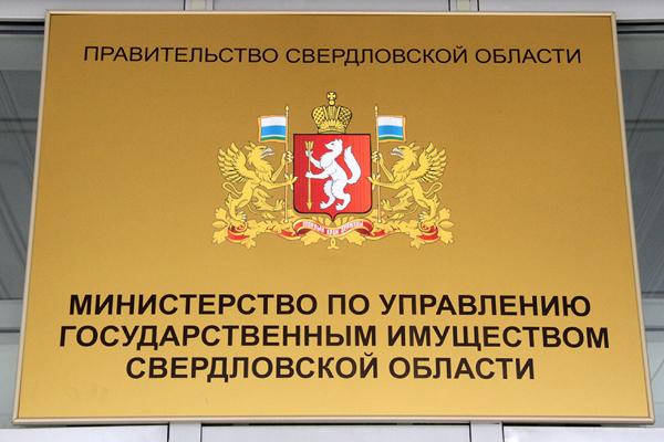 Свердловская область перенимает опыт Москвы по организации рынка наружной рекламы.