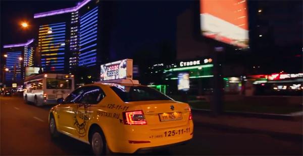 Total View запускает новый формат городской наружной рекламы.