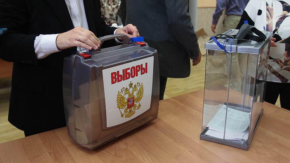 Российские политтехнологи назвали самый эффективный способ выиграть выборы.