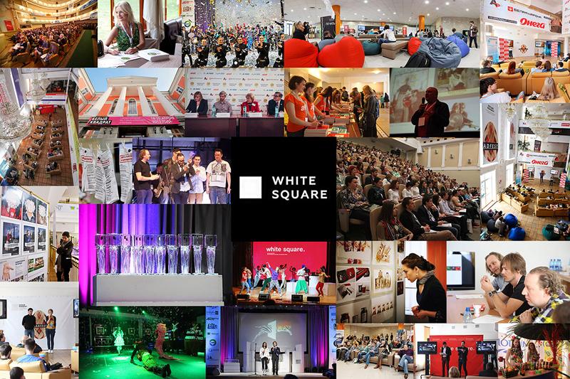 «Белый Квадрат» продлевает deadline до 1 апреля.