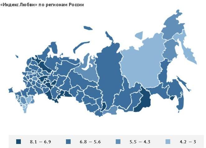 «Индекс Любви» на карте России.