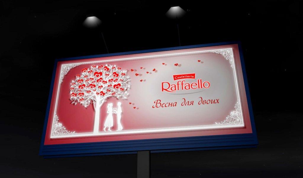 Raffaello поздравляет с праздником 8 Марта!