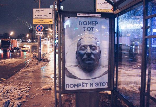 Иосиф Сталин, «Помер тот, помрет и этот».