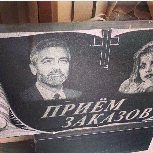 Реклама с джорджем клуни, порно длинный дилдо в