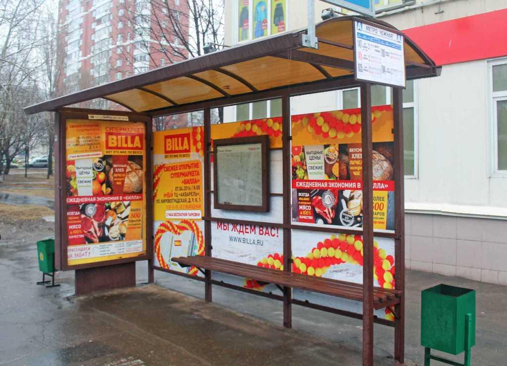 Супермаркеты «БИЛЛА» на остановках Gallery.