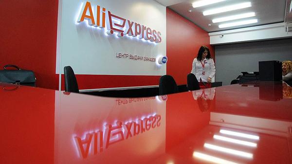 PickPoint займется интеграцией российских продавцов на AliExpress.