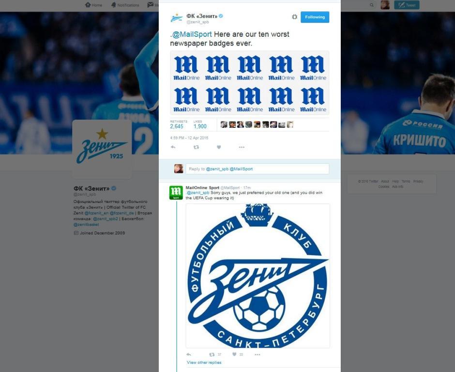 Борьба худших логотипов: Daily Mail vs «Зенит».