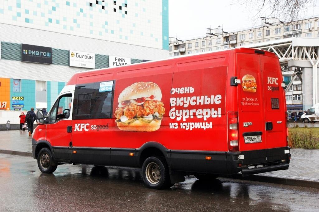 KFC, Москва.
