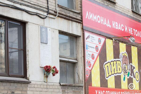 Реклама пивного магазина в Челябинске.