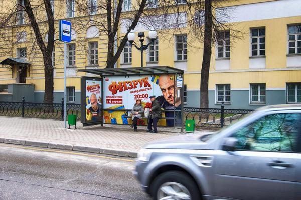 Ситком «Физрук» разместился в Москве.